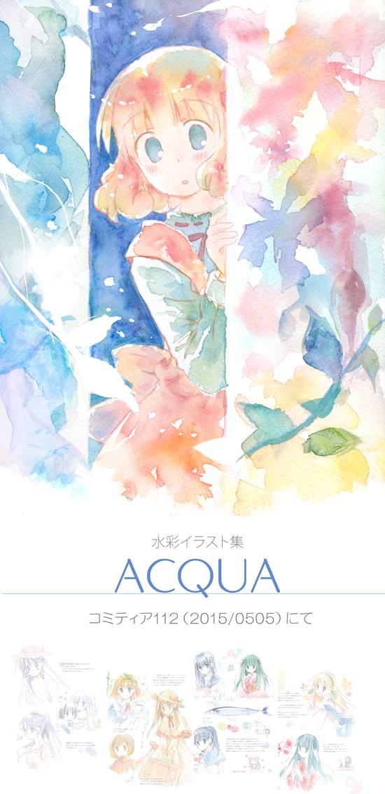 acqua_sa